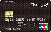 Yahoo!JapanJCBカード