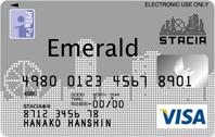 エメラルドスタシアカード