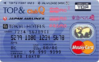 トップカード