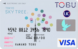 東京スカイツリー東武カード