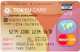 東急カード(トップカード)