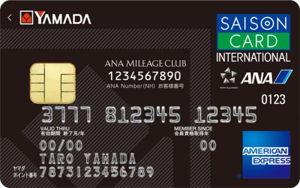 ヤマダLABIカード