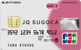 ビックカメラJQカード