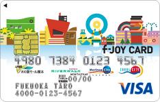 f-JOY VISAカード