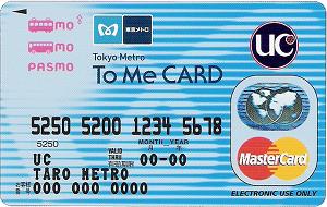 ToMeカード
