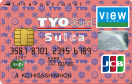 TYOビュースイカカード