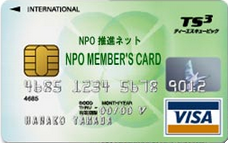 NPOメンバーズカード