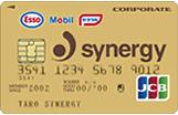 シナジーJCBゴールド法人カード