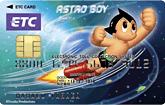 アトムETCカード