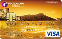ハワイアンエアラインズVISAゴールドカード