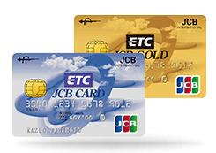 JCBETCカード