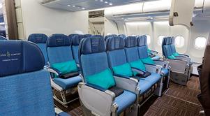 ハワイアン航空 エキストラ・コンフォート