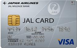 JAL VISAカード