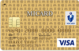エムアイゴールドカード