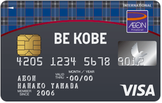 BE KOBEカード(神戸三宮カード)