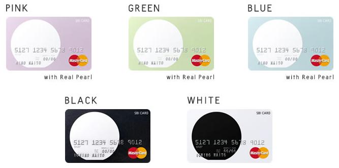 SBIカードは色も自由に選べます。