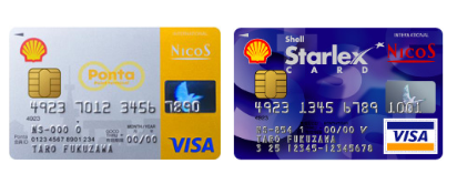 シェルPontaクレジットカードとレックスカード
