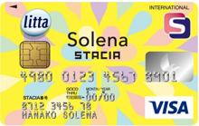 ソレーナスタシアカード