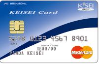 京成カード(オリコ)