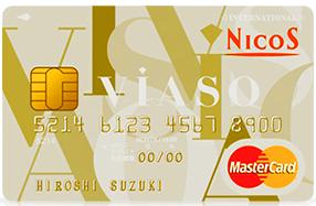 VIASOゴールドカード(色調補正して自作)