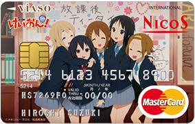 VIASOカード(けいおん!デザイン)