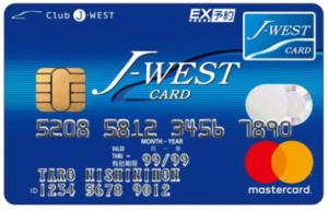 J-WESTカード